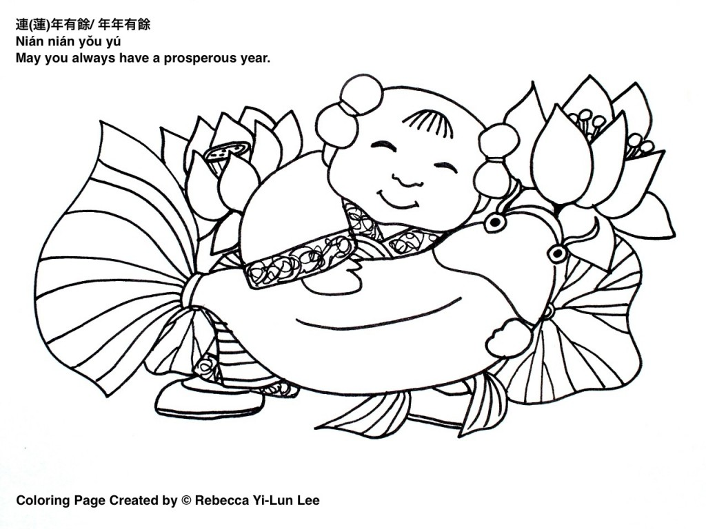 Index of /learnchinese/wp-content/uploads/2013/01