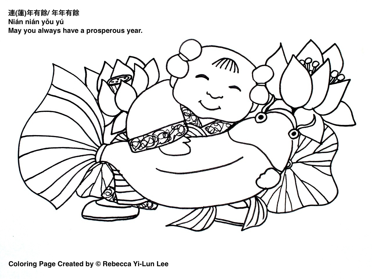 index of learnchinese wp content uploads 2013 01