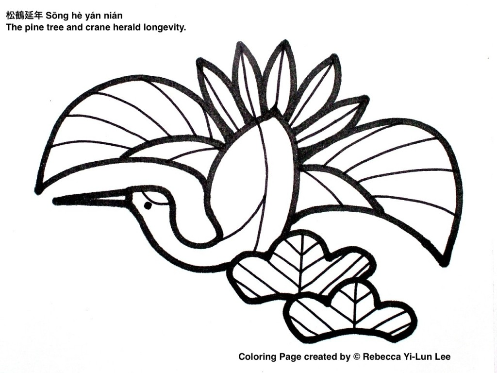 Free coloring pages new years - Fr Free Coloring Pages Chinese New Year Misspandachinese Chinese New Year Coloring Page Pine And