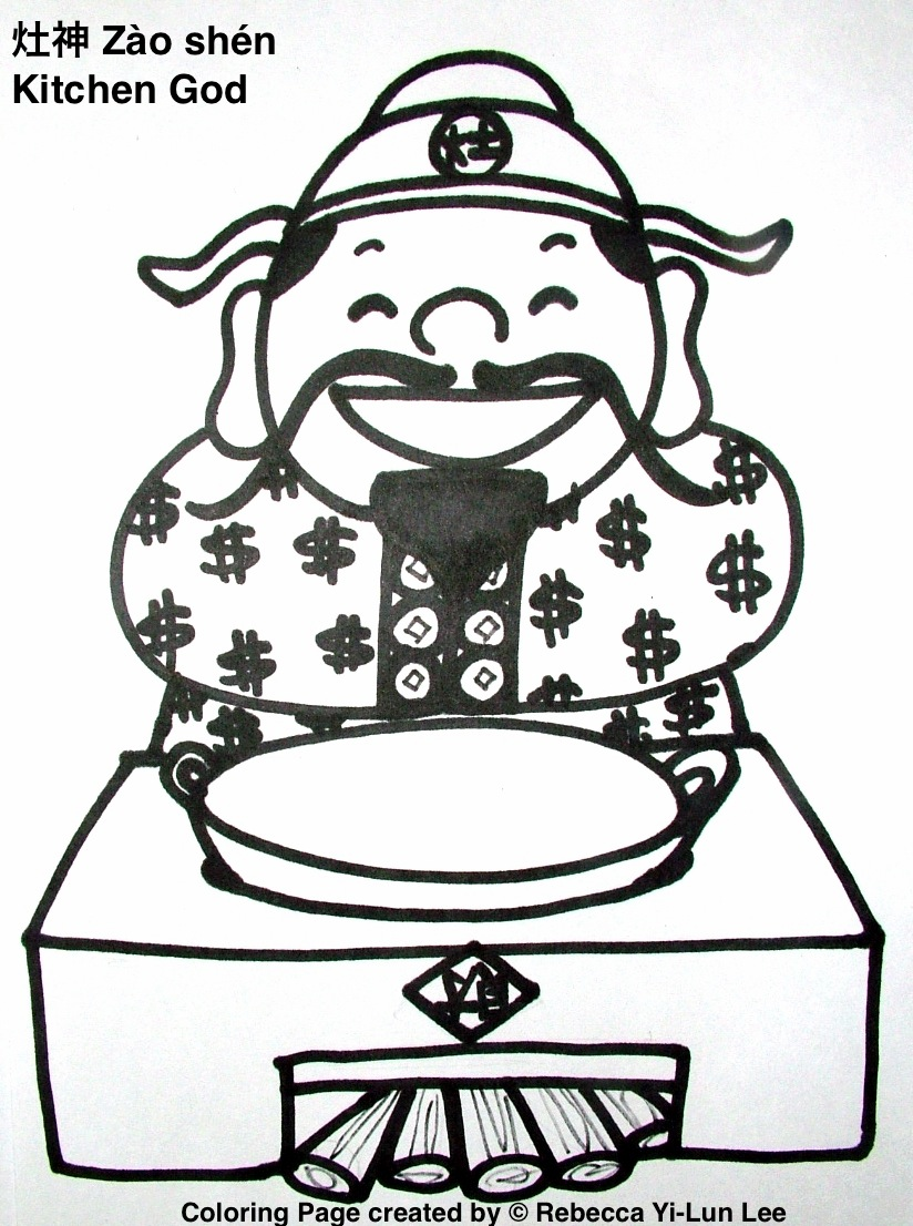 Miss Panda Chinese – Chinese New Year Craft and Coloring Pages ...