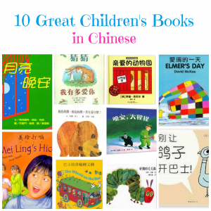Favorite Children's Stories from China & Tibet: (Chinese & Tibetan Fairy Tales)